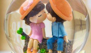 Utangaç aşıklar